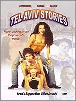 telaviv stories