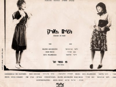 Frauen im Park, 1987-89