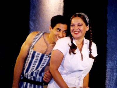 Shakespeare's Love's Labor's Lost, 2001