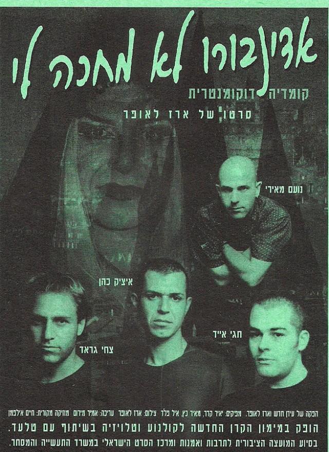 Don't Cry for Me Edinburgh, 1995